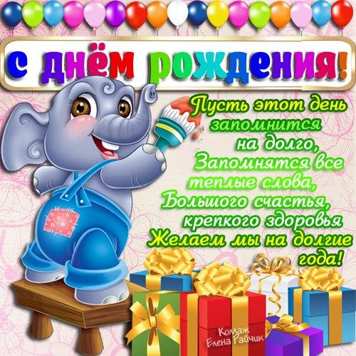Поздравление с днем рождения от детей и внуков маме в прозе