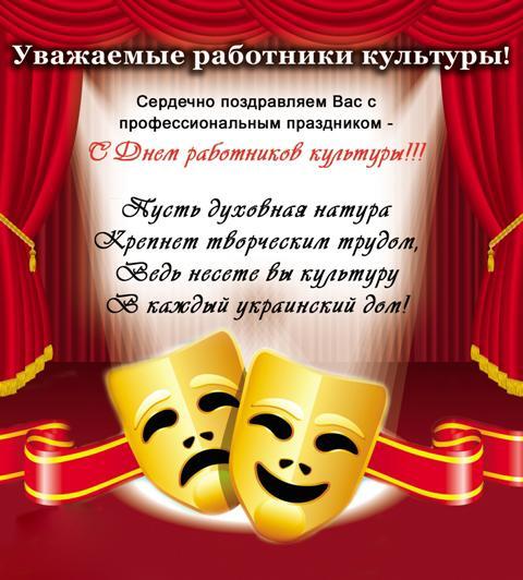 Красивые поздравления на концерте