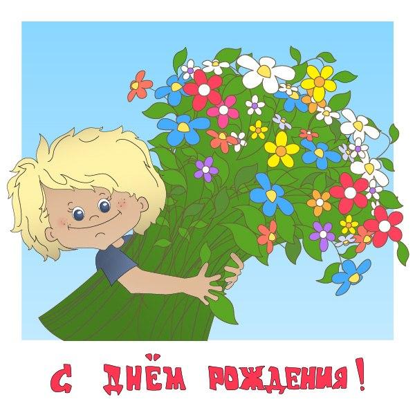 http://wdesk.ru/_ph/119/2/33008483.jpg