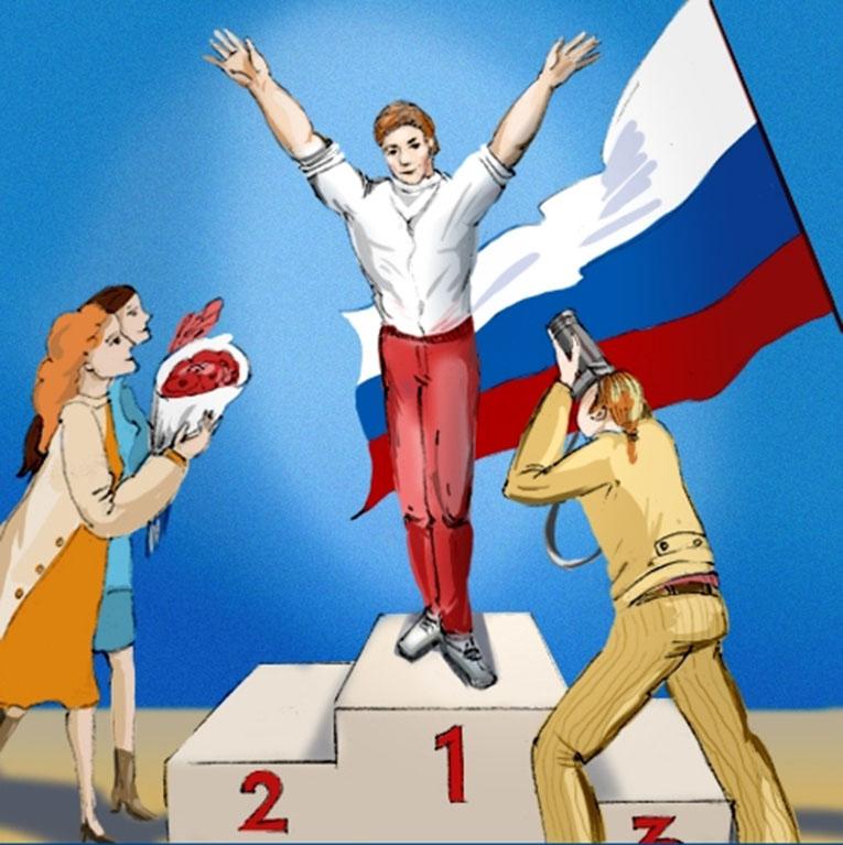 Поздравления девушке спортсменке прикольные