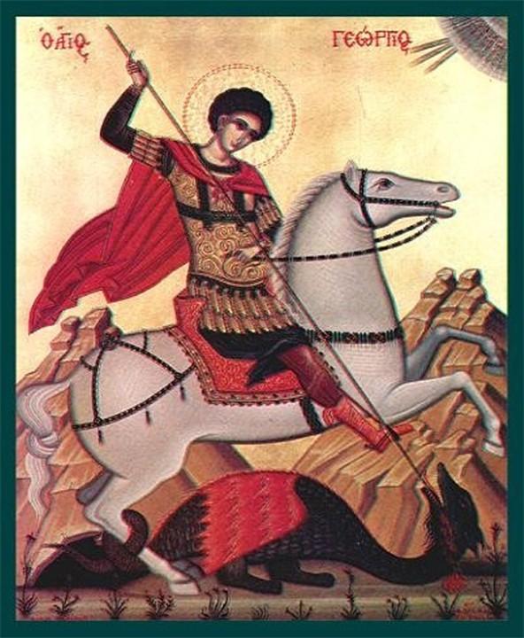 Смайлик гиф анимация картинки: Святой Георгий Победоносец скачать