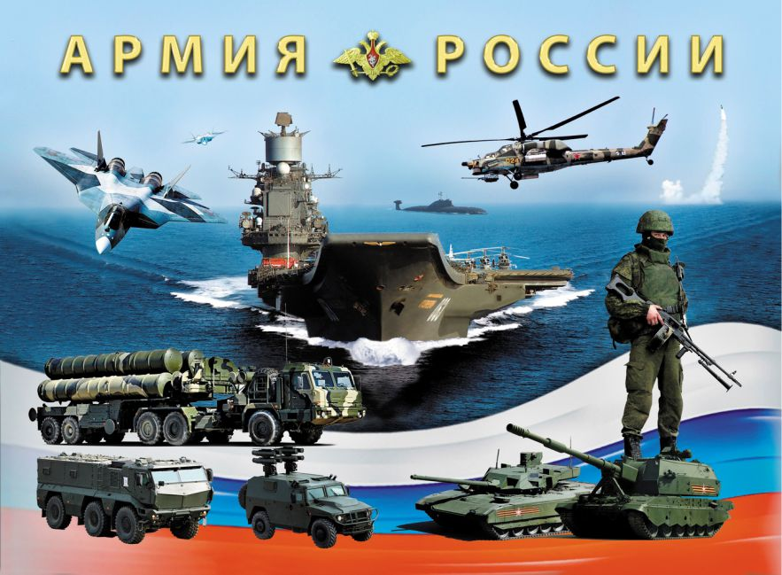 Отправить, открытки вс россии