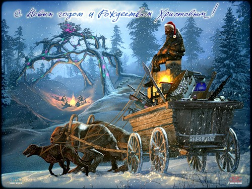 Новый год, рождество смайлики