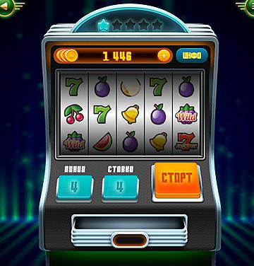 Эльдорадо казино зеркало
