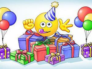 <b>Открытки</b> с днем рождения <b>смайлика</b>. <b>Смайлик</b> среди подарков смайлик