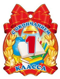 http://wdesk.ru/_ph/216/2/61481438.jpg?1527628126