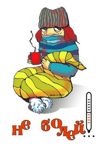 Заболела открытка, открытки февраля