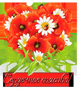 http://wdesk.ru/_ph/226/2/684195815.png