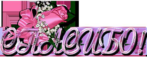 Рождественская елочка от Клаудии Джиардины  06.12.18г.-06.01.19г. 736004928