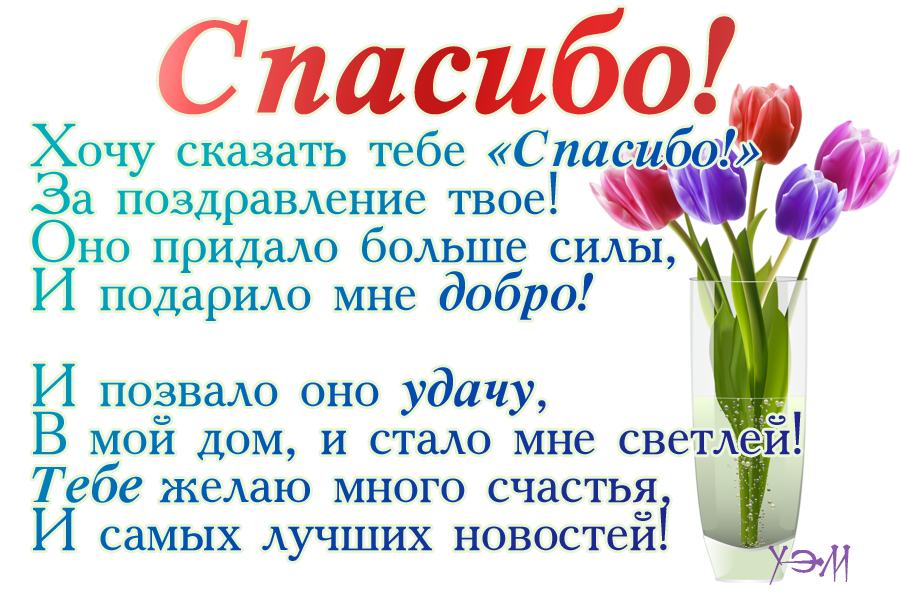 ВОСТОЧНО-ЕВРОПЕЙСКАЯ ОВЧАРКА ВЕОЛАР ДАРИНА - Страница 6 903321051