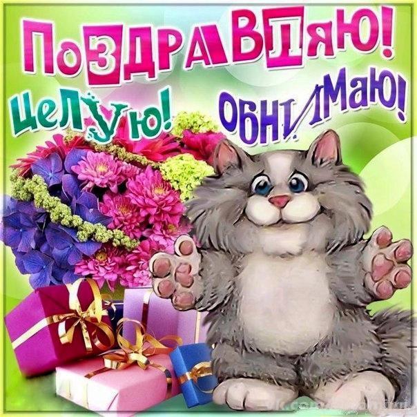 http://wdesk.ru/_ph/228/2/288007195.jpg