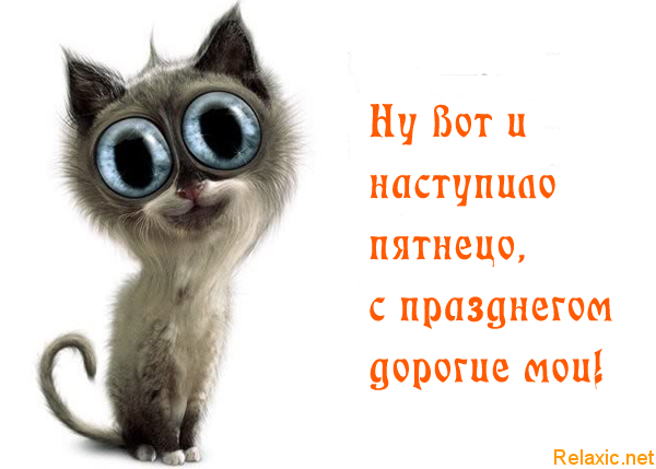 http://wdesk.ru/_ph/232/2/456616787.png