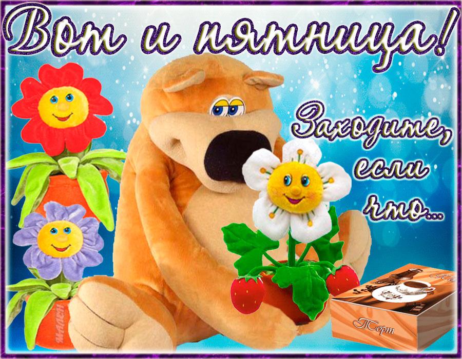 http://wdesk.ru/_ph/232/851548608.jpg