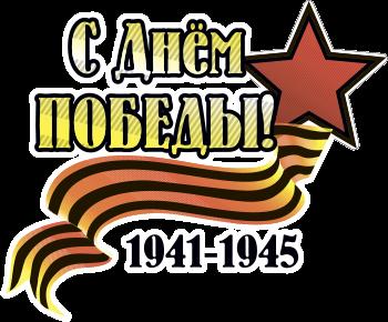 http://wdesk.ru/_ph/64/2/803065006.png?1462778858