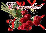 http://wdesk.ru/_ph/83/2/663067237.png?1451334360
