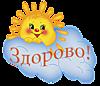 http://wdesk.ru/_ph/84/2/83160561.png