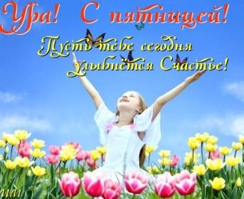 http://wdesk.ru/_ph/88/2/328094197.jpg